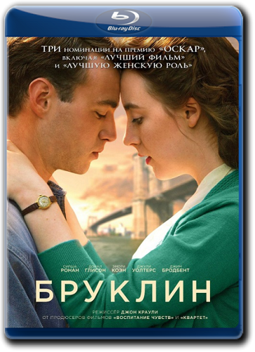Бруклин / Brooklyn (2015) BDRip 720p от ExKinoRay | Лицензия