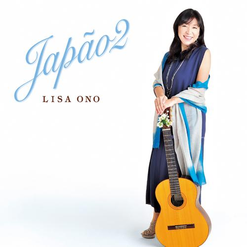 Lisa Ono - Japao 2 (2013) MP3 от BestSound ExKinoRay