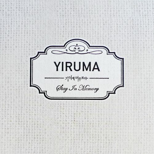 Yiruma - Stay In Memory (2012) MP3 от BestSound ExKinoRay