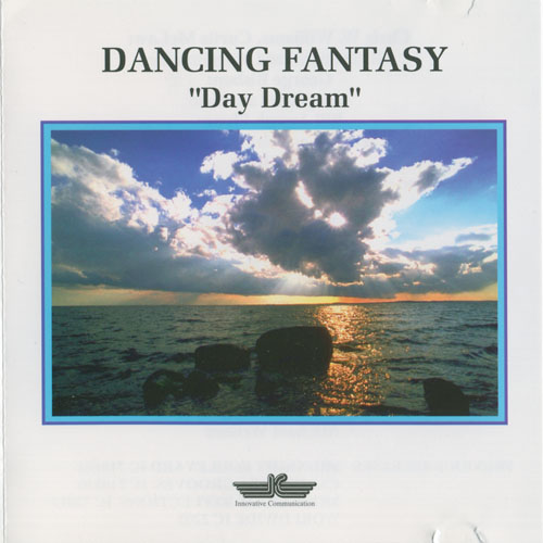 Dancing Fantasy - Day Dream (1995) MP3 от BestSound ExKinoRay