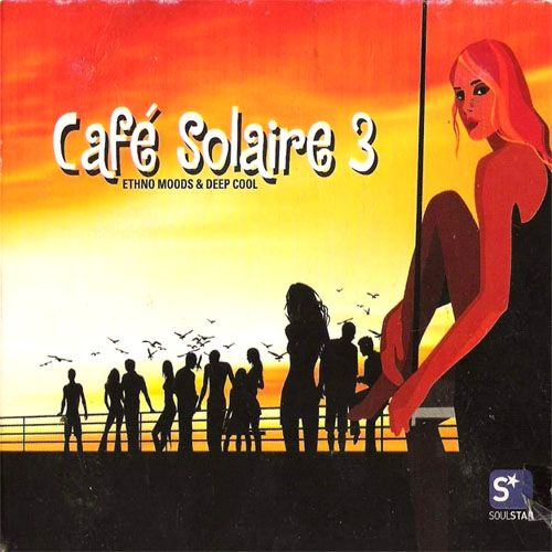 VA - Cafe Solaire 3 [2CD] (2002) MP3 от BestSound ExKinoRay