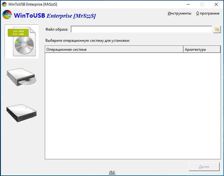 WinToUSB Technician 5.0 Release 1 (2019) PC | RePack & Portable by elchupacabra
