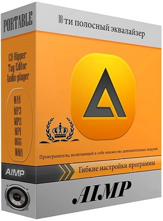 AIMP 4.50 Build 2042 Final (2017) PC | + Portable / Portable by -=DoMiNo=- / RePack & Portable by D!akov