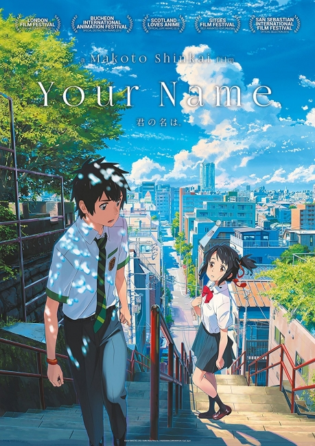 Твоё имя / Kimi no Na wa (Your Name) (2016) BDRip-AVC от OlLanDGroup | P