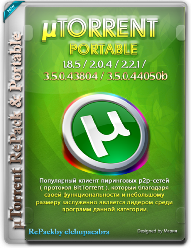 µTorrent Pack 1.8.5 / 2.0.4 / 2.2.1 / 3.5.4 / 3.5.5 (2008-2019) PC | RePack & Portable by elchupacabra