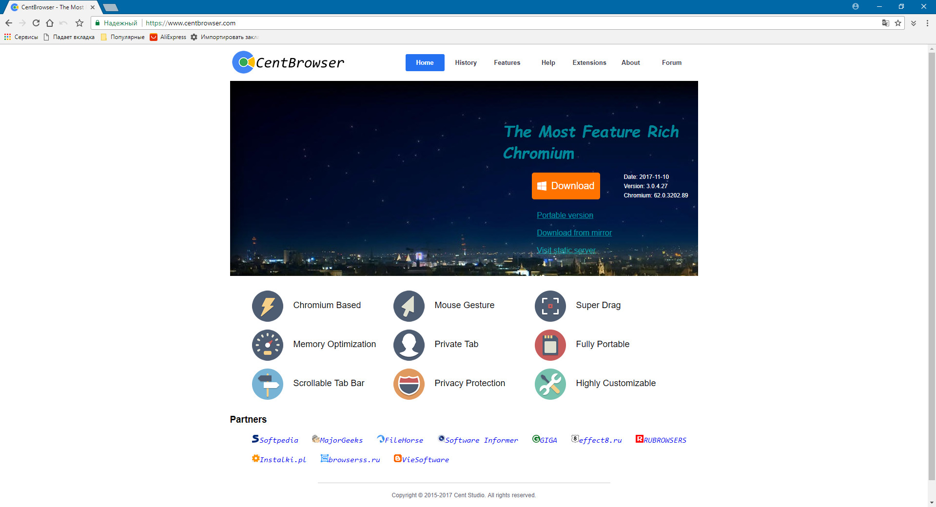 Cent Browser 4.0.9.112 (2019) PC | + Portable