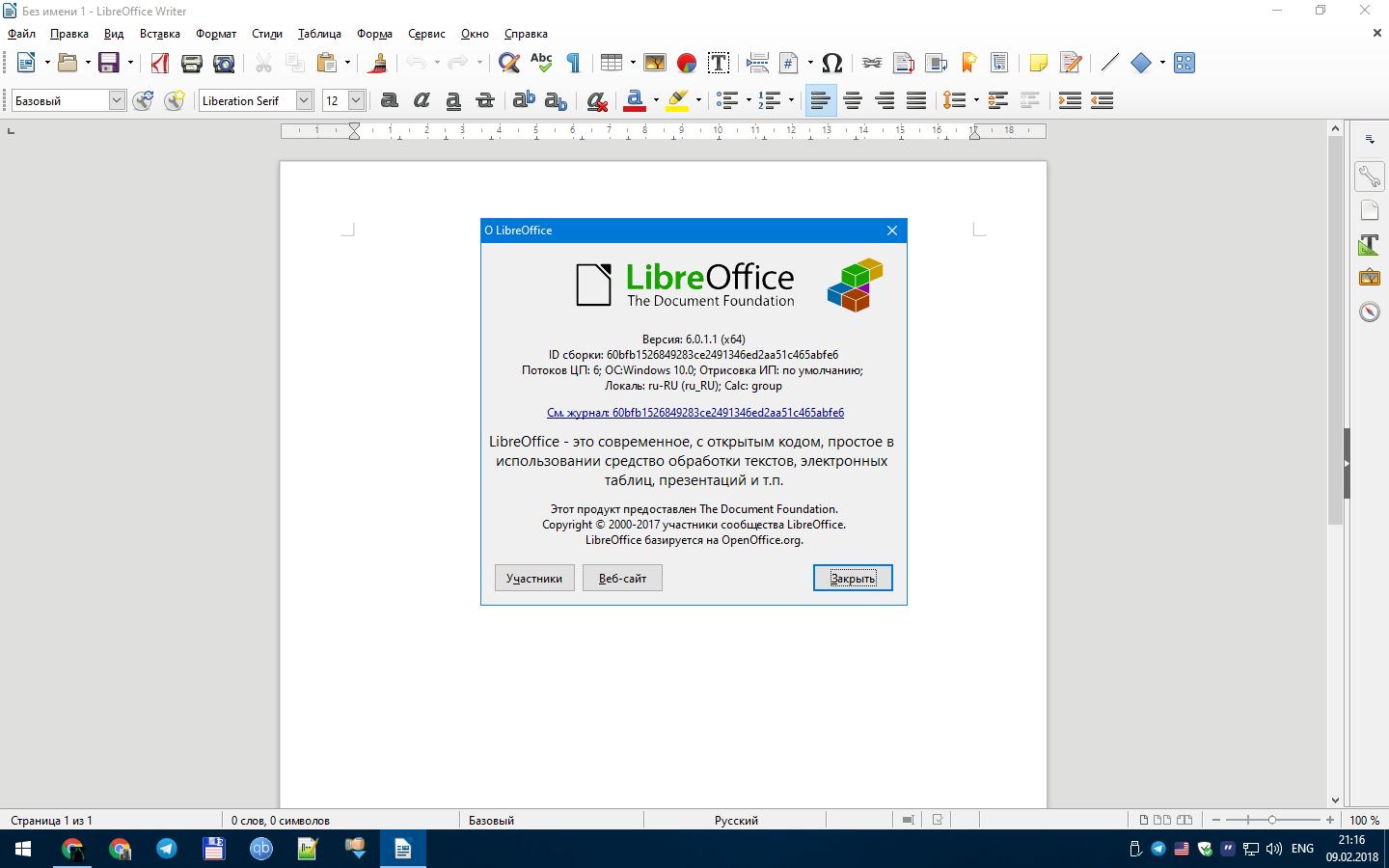 LibreOffice 6.4.1.2 Stable (2020) PC | Portable by PortableApps
