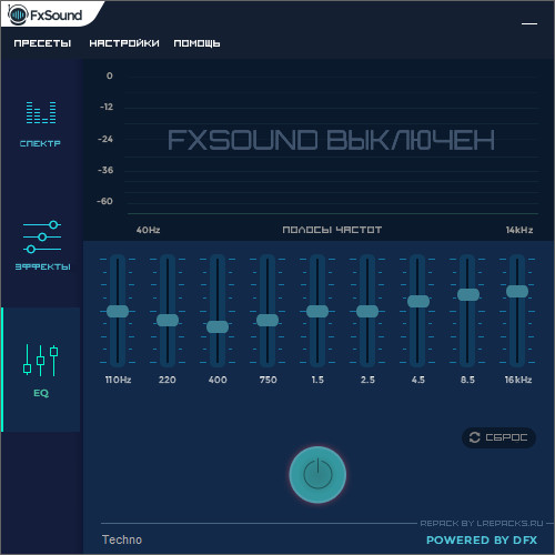FxSound Enhancer 13.028 (2019) PC | RePack by KpoJIuK
