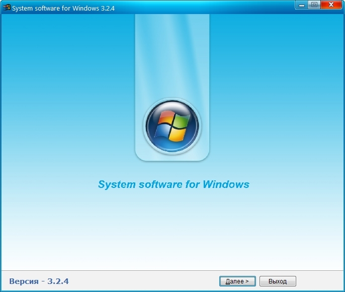 System software for Windows v.3.3.1 (2019) PC