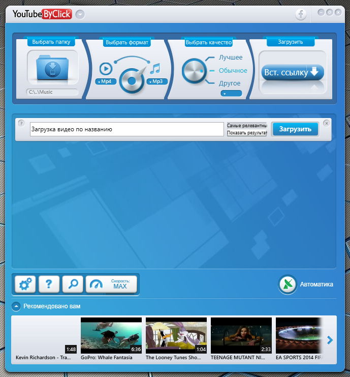 YouTube By Click Premium 2.2.134 (2020) PC   RePack & Portable by elchupacabra