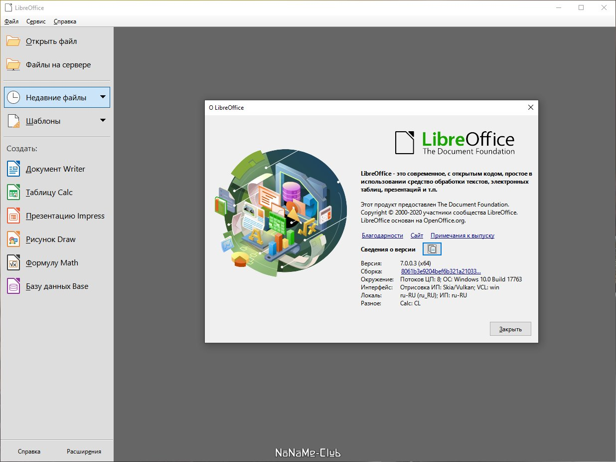 LibreOffice 7.0.1.2 Stable (2020) PC | Portable by PortableApps