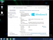 Windows 8.1 Enterprise x86-x64 Rus v1 [2014,Ru]