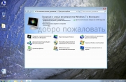 Windows 7 Ultimate x86-x64 Rus v.1.01 (2014)