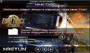 Euro Truck Simulator 2 + All DLC (v.1.12.1s) (2014) PC | RePack �� Nikitun