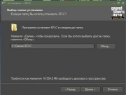 Grand Theft Auto IV:Episodes From Liberty City + Mods (2010) PC   Repack �� JohnMc