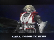 Castlevania - Lament of Innocence (2003) PS3