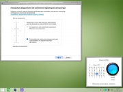 Windows Embedded 8.1 Industry Enterprise With Update by IZUAL (64bit) (2014) [Rus]