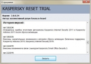 Kaspersky Reset Trial 4.0.0.21 (2014) PC