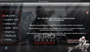 Metro 2033 Redux [Update 2] (2014) PC | RePack от R.G. REVOLUTiON