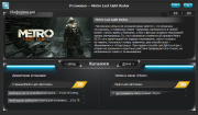 Metro: Last Light - Redux [Update 5] (2014) PC | RePack �� xatab