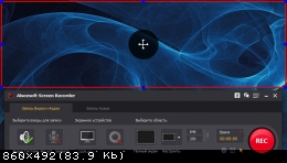 Aiseesoft Screen Recorder 1.1.30 (2018) PC | RePack & Portable by ZVSRus