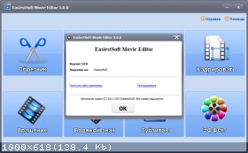 EasiestSoft Movie Editor 5.1.0 (2017) PC | RePack & Portable by TryRooM