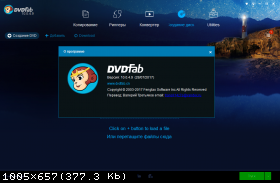 DVDFab 11.0.0.1 Final (2018) PC