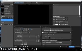 Photodex ProShow Producer 9.0.3776 + Effects Pack 7.0 (2017) PC | RePack & portable by KpoJIuK