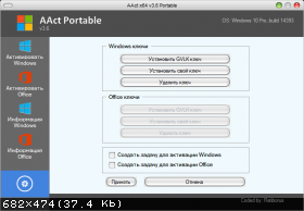 AAct 3.9.3 (2018) PC