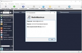 RadioMaximus 2.23.3 (2018) PC | RePack & Portable by elchupakabra