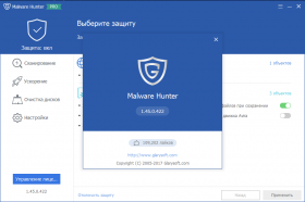 Glarysoft Malware Hunter PRO 1.45.0.422 (2017) PC | RePack & Portable by TryRooM