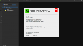 Adobe Dreamweaver CC 2018 18.1.0.10155 (2018) PC