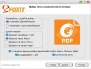 Foxit Reader 9.5.0 Build 20721 (2019) PC