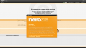 Nero Platinum 2019 Suite 20.0.07200 + ContentPack (2019) PC