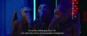 Валериан и город тысячи планет / Valerian and the City of a Thousand Planets (2017) BDRip-AVC от ExKinoRay | D, A | Лицензия