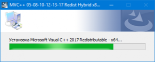 Microsoft Visual C++ 2005-2008-2010-2012-2013-2019 Redistributable Package Hybrid [28.08.2020] (2020) PC