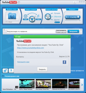 YouTube By Click Premium 2.2.99 (2019) PC