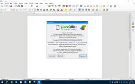 LibreOffice 6.2.4 Stable + Help Pack (2019) PC
