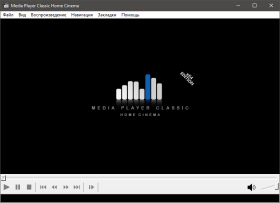 Media Player Classic Home Cinema 1.9.0 [Unofficial] (2017-2019) РС