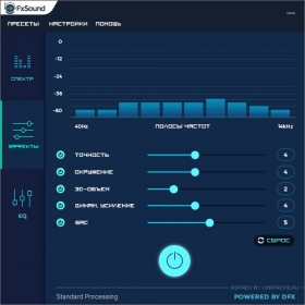 FxSound Enhancer 13.025 (2018) PC