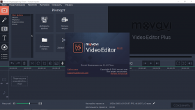 Movavi Video Editor 14 Plus 14.4.1 [DC 21.05.2018] (2018) PC | RePack & Portable by elchupacabra