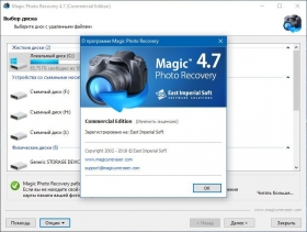 Magic Recovery Software (2018) PC | Portable by TryRooM