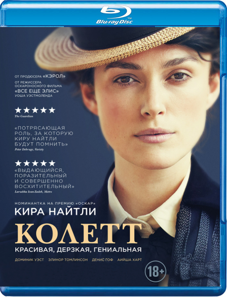 Колетт / Colette (2018) BDRip 1080p | iTunes