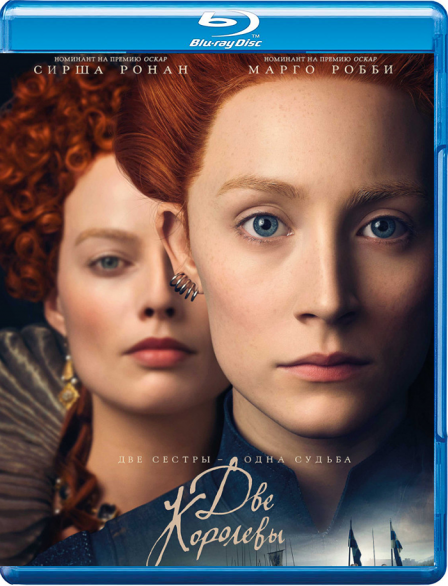 Две королевы / Mary Queen of Scots (2018) BDRip | iTunes