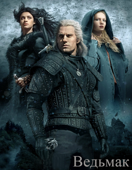 Ведьмак / The Witcher [S01] (2019) WEBRip 720p | Пифагор