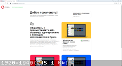 Opera 70.0.3728.71 Stable (2020) РС | Portable by Cento8