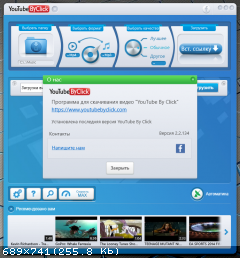 YouTube By Click Premium 2.2.134 (2020) PC