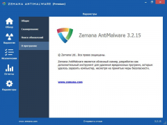 Zemana AntiMalware Premium 3.2.15 (2020) PC