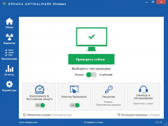 Zemana AntiMalware Premium 3.2.27 (2020) PC