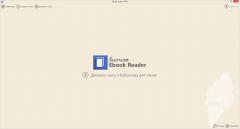 Icecream Ebook Reader Pro 5.24 (2020) PC